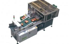 Enchedor de caixas/pacotes – CFC-155